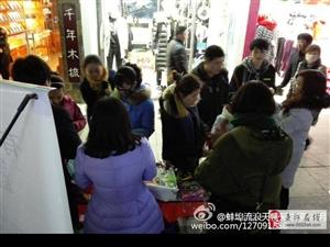 25日圣诞节爱之家组织义卖活动圆满结束