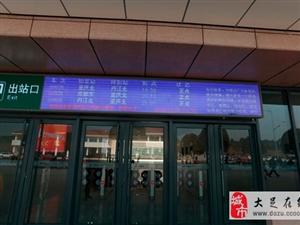 12月26日成渝高�F�_通