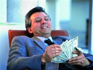 【福利】中央发话!元旦春节河南人可领1000块,快看你符合条件不?