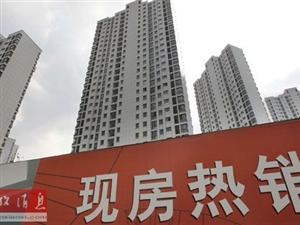 中国一线城市房价回暖开发商扎堆抢地