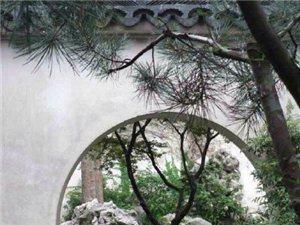 园林建筑 ・ 门的形式…