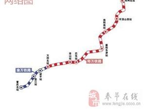 途经奉节的郑万高铁近日开建,拟定2021年建成