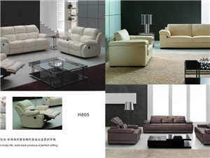 客厅软体家具系列