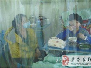 盐亭父子骨髓配型成功,9岁白血病患儿得救