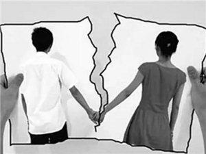 【家事新闻】中年男女签同居协议:提分手需给对方5000报酬