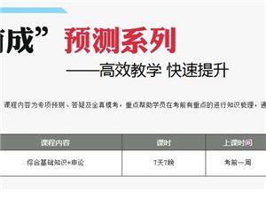 2016年衢州市澳门大发游戏网站县事业单位招聘考试历年公告考点预览