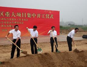 同力水泥:定增投资郑州航空港项目