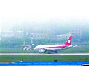 一带一路路线图发布;支持郑州建设航空港等
