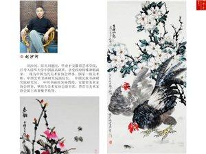 刘沙河国画作品欣赏