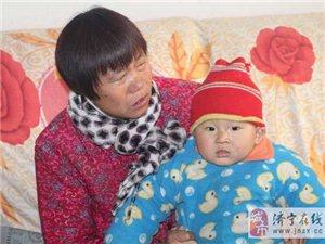 年幼孩子需要妈妈 美女母亲患病求助