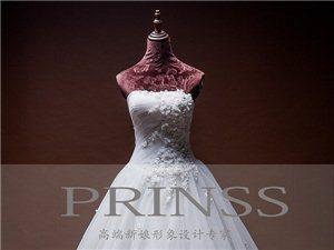 【泸州最大的婚纱礼服馆】完美你的婚礼时刻!