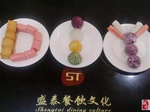 2015年的最后一天来咪味可可自助小火锅任性吃火锅吧!