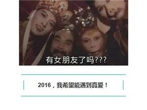 我们的2015,只剩今天了!据说这是今年所有扬中人的遗憾…