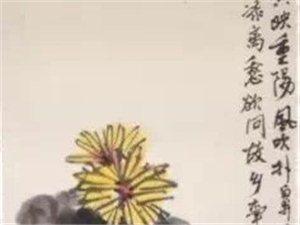 赵录平老师作品《菊》