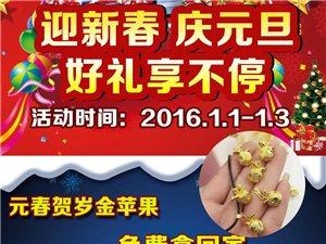 宾阳苹果专卖店:元春金苹果免费送,苹果6s 4588抱回家!!