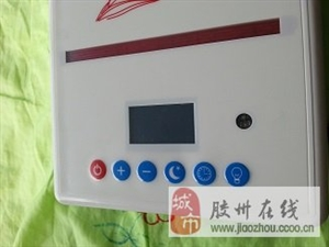 水电分离,无电辐射,65度温度可调,72小时一度电的水暖毯