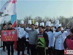 洪泽县2016年元旦长跑活动在湖湾顺利举办