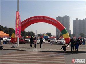 元旦节,洪泽湖文化广场活动多多。