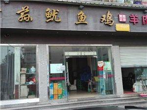 南溪在线试吃团第十六季――竹荪鱿鱼鸡