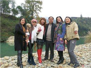 2015年山客户外2周年盛会邀请函