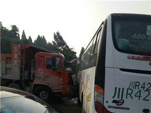 又遭惨了!亚博体育ViP贵族双胜一大货车与客车相撞