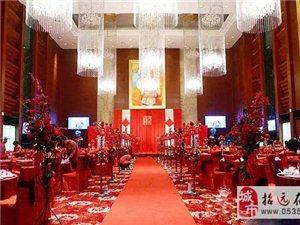 【招远吉祥鸟】传统中式婚礼流程,打造复古的浪漫婚礼 !!!