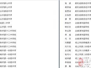 """第三届""""中国汉字听写大会""""河南赛区选拔赛和河南省河南省校讯通杯小学生汉"""