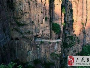 中国十大最美公路
