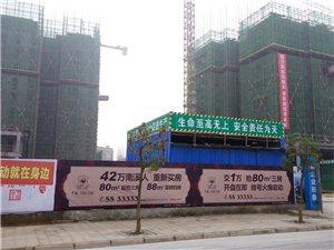 中盛・风华华城工程进度实地跟踪,7号楼即将火热加推