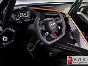 全球限量24台 阿斯顿・马丁Vulcan赛车