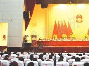 宁乡县47名优秀人大代表获表彰