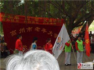 高州市巾帼志愿者举行 防治艾滋病文艺表演