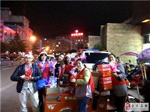 【爱心】圣诞义卖苹果4000元,山区孩子暖暖一个冬