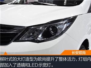 古蔺久义汽车销售有限责任公司