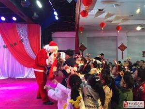 新月传媒语言艺术培训中心圣诞狂欢