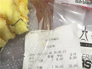 澳�A面包里吃出��物��f法�s受阻