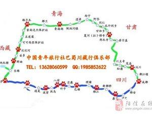 318川藏�/川藏�包�/�M藏拼�/成都到拉�_拼�/包�/攻略/�M用/