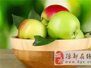 冬季吃这些水果最好?附应季水果吃法!