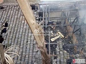 今日凌晨新政老街发生火灾 5间房屋被烧毁