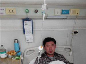 救救这个患急性白血病M6的刚出生孩子的爸爸。
