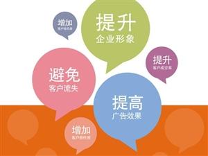 【400电话】企业品牌服务热线简介