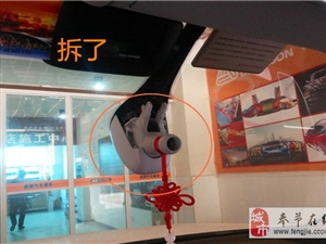 重庆壹捷奥迪Q5加装隐藏式行车记录仪