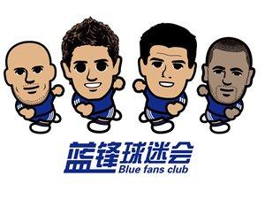 2016新赛季蓝锋球迷会招募新会员公告