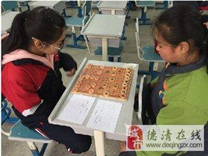 开发区中心学校第12届中国象棋比赛落幕