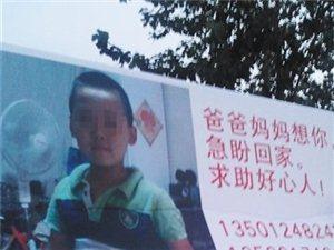 9�q�和���作�I不�P谋桓赣H打 �x家出走2年半回家―孩子�如何教育?