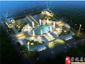 澳门大发游戏网站荷花广场高大尚的地下商城项目