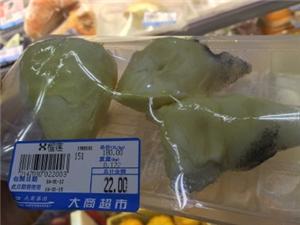 大商超市,�@�拥乃�果你也敢�u?