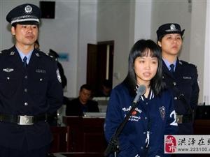 19岁女子利用天津港爆炸诈骗10万元 庭审现场曝光