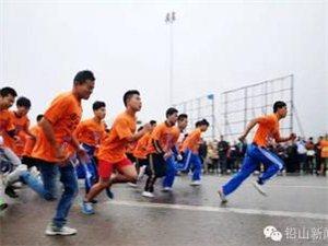 铅山县举办迎峰会冬季长跑比赛