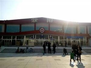 威尼斯人网址火车站1月13日最新进展,惊喜不断!